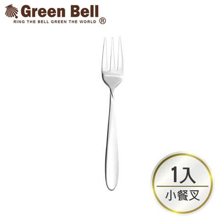 【GREEN BELL綠貝】304不鏽鋼餐具小餐叉