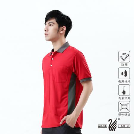 【遊遍天下】MIT台灣製男款抗UV涼爽吸濕排汗機能POLO衫S138紅色