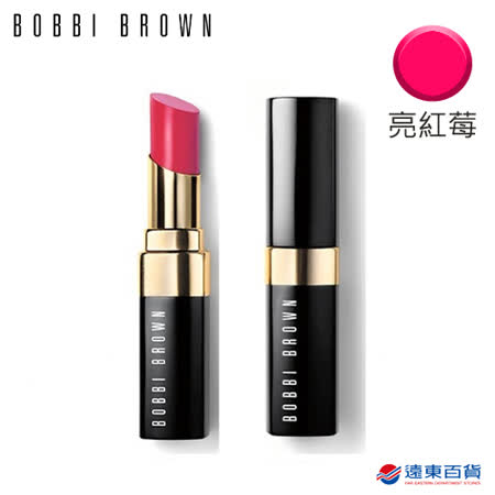 BOBBI BROWN 芭比波朗 精萃修護唇膏(亮紅莓)