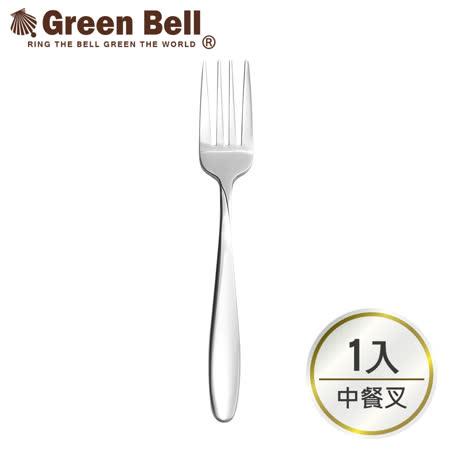 【GREEN BELL綠貝】304不鏽鋼餐具中餐叉
