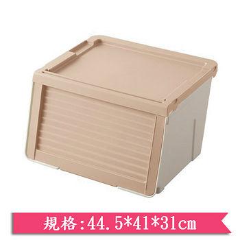 GENKI BEAR 日式粉彩滑蓋收納箱-粉咖(40L)