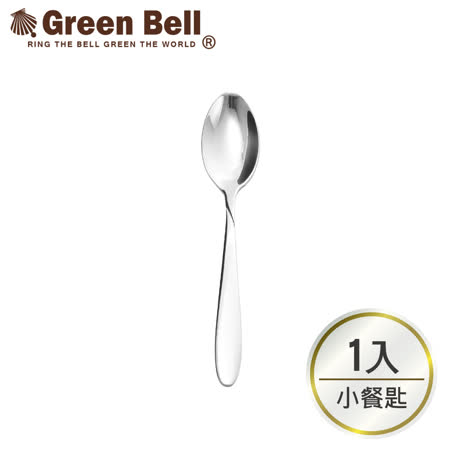 【GREEN BELL綠貝】304不鏽鋼餐具中餐匙
