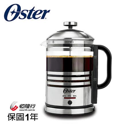 美國OSTER-三合一智慧恆溫濾壓壺BVST-FPK3