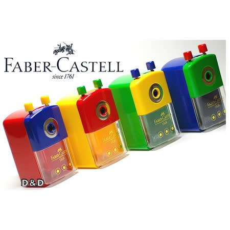 《Faber - Castell 輝柏》色鉛筆專用削鉛筆機 ( 大小通吃 )