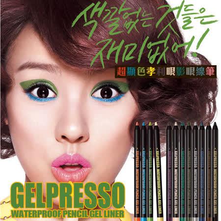 韓國 珂莉奧 CLIO 超顯色孝利眼影眼線筆(旋轉式) 炫彩防水