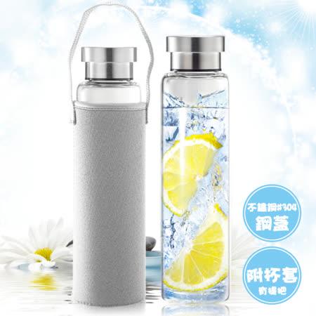 水立方 耐熱玻璃水瓶550ML(附套子)LD-GS550