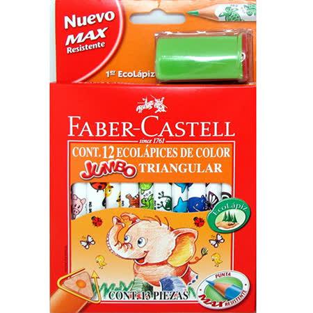 《Faber - Castell 輝柏》3 / 4 學齡大三角色鉛筆 12 色