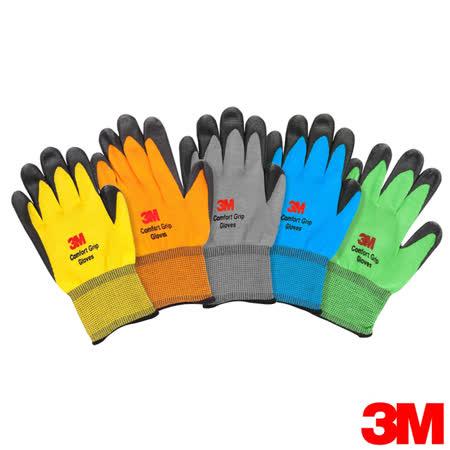3M 亮彩舒適型止滑耐磨手套