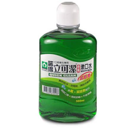 【即期良品】諾得立可潔含氟漱口水(560ml) 含氟 含高效能葉綠素