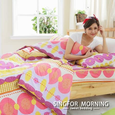 幸福晨光《恬秘夢境-粉》100%純棉雙人四件式涼被床包組