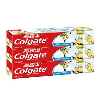 高露潔兒童牙膏凝露40g*3