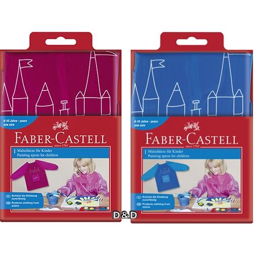 ~Faber ~ Castell 輝柏~兒童畫畫衣 ^( 兩色 ^)