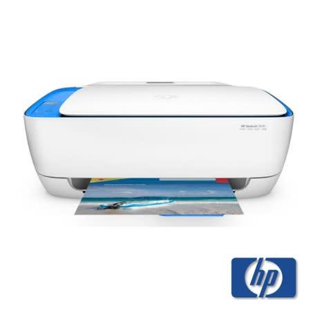【HP】DeskJet 3630 無線亮彩噴墨事務機