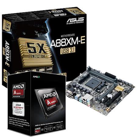【電腦升級組合VI】AMD A8-7600+A88XM-E/USB 3.1+東芝 1TB