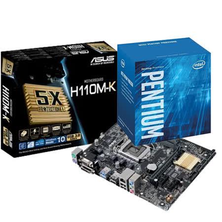 【電腦升級組合VIII】Intel G4400+華碩 H110M-K