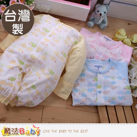 魔法Baby 嬰兒服 台灣製純棉嬰兒護手兔裝 連身衣 a16013