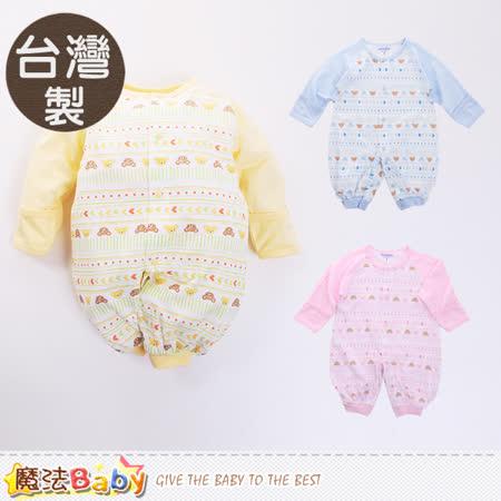 魔法Baby 嬰兒服 台灣製純棉嬰兒護手兔裝 連身衣 a16023