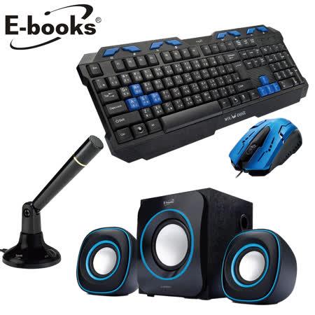 E-books 電競大全配(Z1電競鍵鼠組+三件式喇叭+電競麥克風)