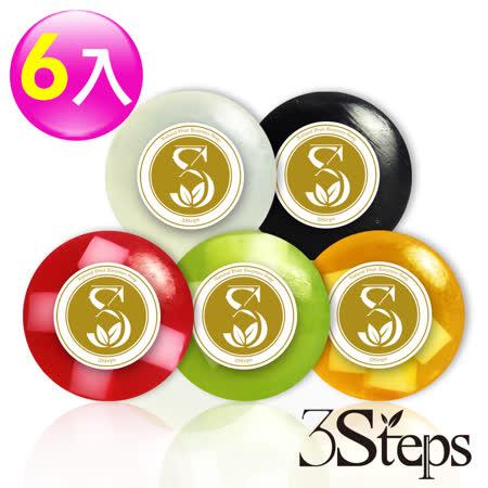 3.STEPS果漾活性酵素皂6入(38g/入)