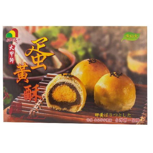 立祥食品 蛋黃酥(8入)