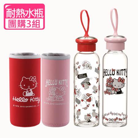 (大團購) Hello Kitty 輕俏耐熱玻璃水瓶X3組 (共6入)