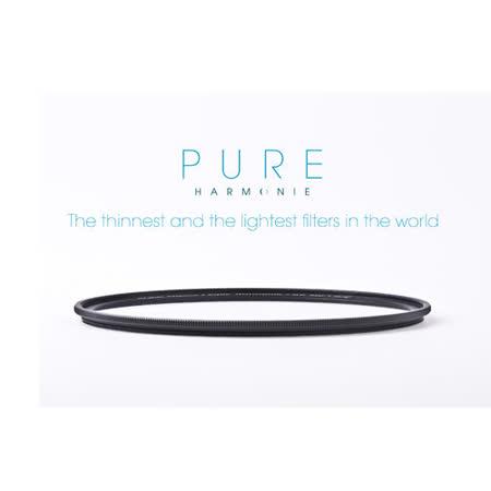 COKIN 法國 高堅 Pure Harmonie UV MC【43mm】