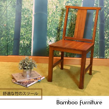 【HAPPYHOME】竹製經典舒適餐椅/書桌椅/RZ6-C-C