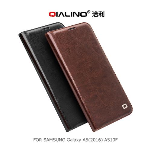 QIALINO 洽利 Samsung Galaxy A5 (2016) A510F 經典皮套
