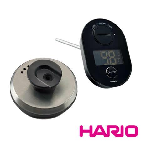 【部落客推薦】gohappy 購物網【HARIO】咖啡電子溫度計 VTM-1B推薦sogo dm
