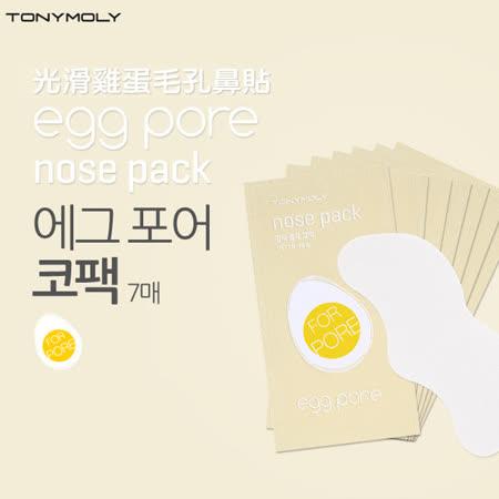 韓國 TONYMOLY 光滑雞蛋毛孔鼻貼 單片入