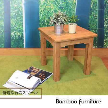 【HAPPYHOME】竹製經典方形茶几/邊桌/桌子/RZ6-ST-1