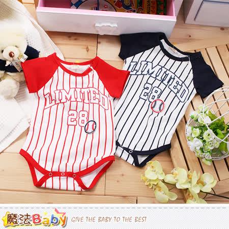 魔法Baby 包屁衣 寶寶短袖連身衣 k50060