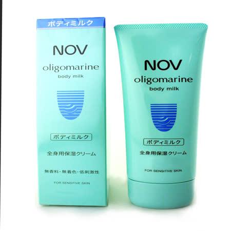 【NOV娜芙 深海礦泉身體乳霜 [全身用乳霜] 100g】隨機贈妝品體驗包2包