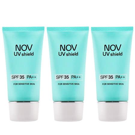 【NOV娜芙 防曬隔離霜SPF35  】 (30gX3入優惠)  隨機贈妝品體驗包2包