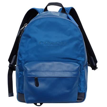 COACH 藍色全皮拼接尼龍雙肩電腦後背包(大)