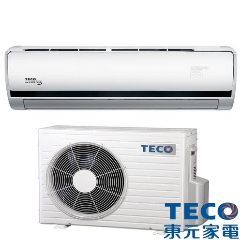 [TECO東元] 11-13坪 高能效一對一變頻分離式冷暖型冷氣(MS-LV63IH/MA-LV63IH)