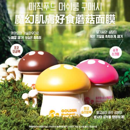 韓國 TONYMOLY 魔幻肌膚好食蘑菇面膜 70ml