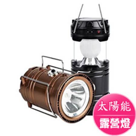 第二代LED太陽能伸縮式手電筒露營燈2入