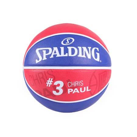 SPALDING 快艇-保羅 PAUL 7號球 籃球-斯伯丁 運動 休閒 紅藍白 F