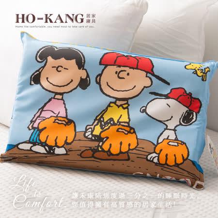HO KANG 經典卡通 100%天然幼童乳膠枕-史奴比  棒球藍