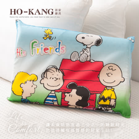HO KANG 經典卡通 100%天然幼童乳膠枕-史奴比 親密朋友