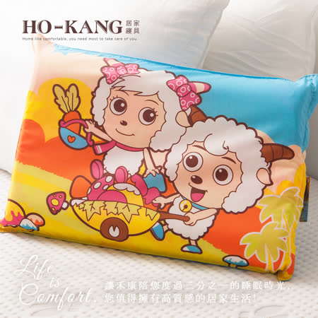 HO KANG 經典卡通 100%天然幼童乳膠枕-SY原野