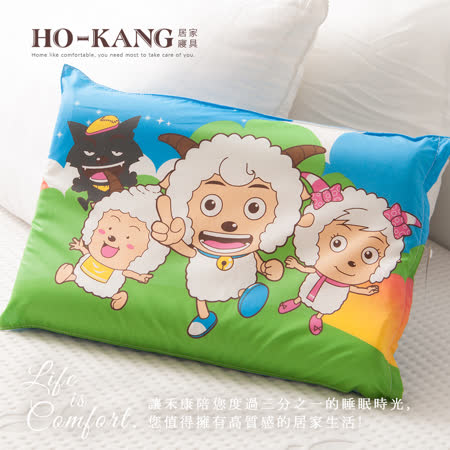 HO KANG 經典卡通 100%天然幼童乳膠枕-SY郊遊藍