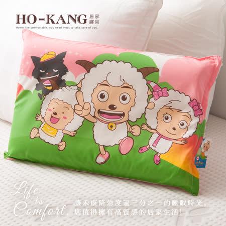 HO KANG 經典卡通 100%天然幼童乳膠枕-SY郊遊粉