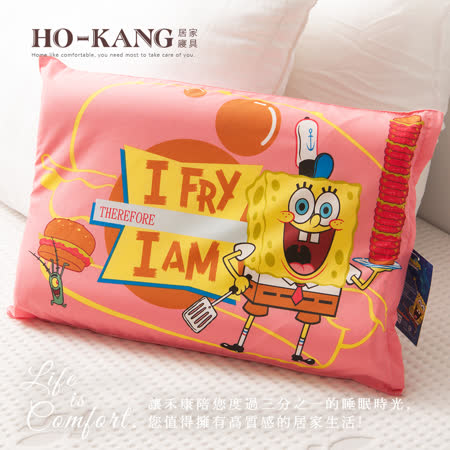 HO KANG 經典卡通 100%天然幼童乳膠枕-CA美味
