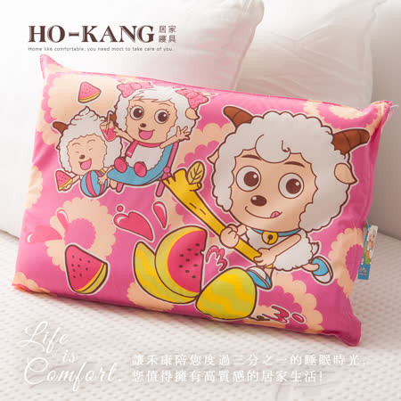 HO KANG 經典卡通 100%天然幼童乳膠枕-SY水果