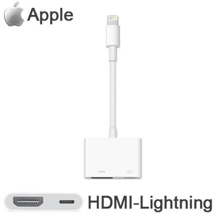[團購3入] APPLE 原廠 Lightning轉HDMI Digital AV數位影音轉接器