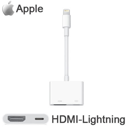 [團購4入] APPLE 原廠 Lightning轉HDMI Digital AV數位影音轉接器