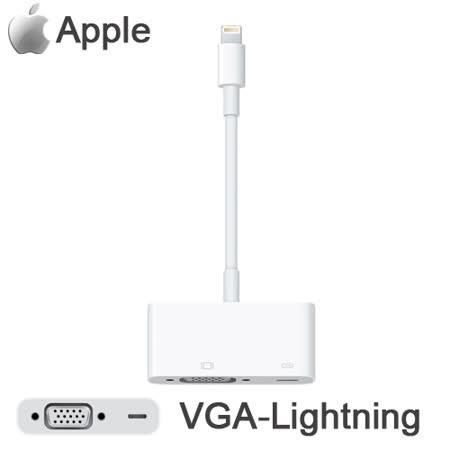 [團購3入] Apple 原廠 Lightning 對 VGA 轉接器
