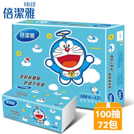【哆啦A夢授權版】PASEO倍潔雅柔韌抽取式衛生紙100抽x72包/箱